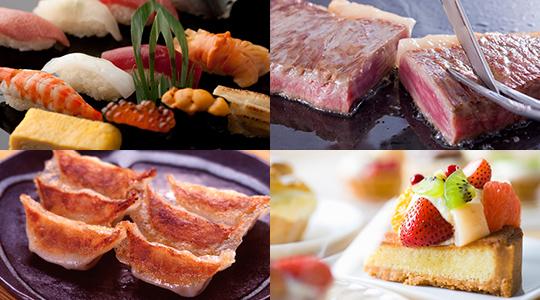 食べ物イメージ画像